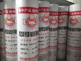 高聚物改性防水卷材生产厂|高层建筑专用防水卷材