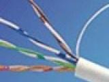 供应 MHYV30*0.5矿用阻燃通讯电缆|电线电缆|矿用电缆|