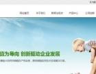 涿州网站设计,涿州微信平台制作,涿州创宇网聚公司