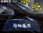 汽车太阳膜 雷朋 3M 龙膜 正品保证 质