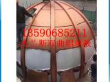 哈尔滨腐蚀铝板铝单板生产厂家