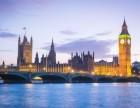 英国旅游商务签证