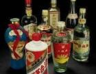 泰安回收茅台酒五粮液各种陈年老酒洋酒剑南春