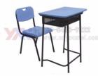 太原什么样的钢塑课桌椅价格怎么样