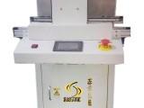 基運機電SMT迭版機 周口迭版機供應