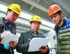 2017年辽宁省大连市中高级工程师报名评审申报条件时间