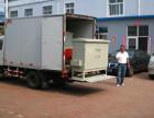 危险品运输专用折叠尾板厂家直销