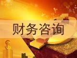 武汉洪山代办公司注销 非正?;ё⑾?