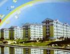 无棣新区黄金地段高端彩虹小区 楼房低价 出售