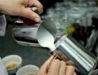 北京专业咖啡师培训学校哪家好 手冲咖啡师速成班