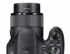 Sony/索尼 DSC-HX300 数码相机 正品行货 全国联保