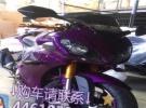 南山新日电动车750元