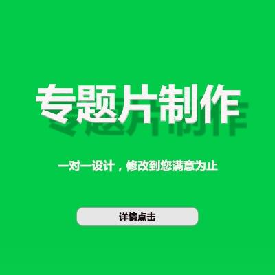 太原汉亚科技宣传片 广告片 创意视频 影视后期设计制作