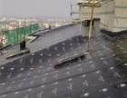 南京专业防水补漏,厨卫屋顶外墙屋面卫生间等