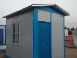 为您推荐乐安居轻钢房屋优质的彩钢板房 新式的彩钢板房