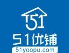 (优铺免费介绍)中山路世纪嘉园商务楼出租