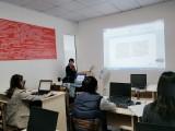 东莞长安乌沙电脑培训学校