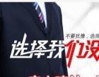 郑州微信商城 微信公众号开发 网站搭建