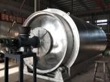 很赞亚科环保机械设备亚克力裂解精馏炼油设备