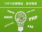 榆林网站搭建、榆林企业建网站、榆林政府网站建设