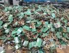 上海振业物资回收有限公司