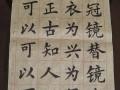 北京西城哪里有书法培训,书法培训机构哪家好 免费试课