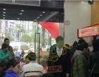 【杨国福麻辣烫】2017杨国福加盟店怎么开_多少钱