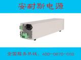 常熟0-250V3A可调直流电源排行榜