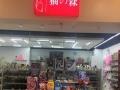 宝龙城市广场旺铺转让 百货超市 商业街卖场