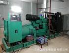 柴油发电机组维修常用工具 手钳(四)
