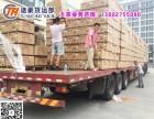 广州萝岗区物流公司到安徽物流专线
