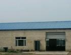 洮北区林海镇甜水村一社 厂房 7000平米