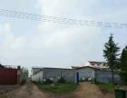淮海路东段 钢结构仓库 280平米出租
