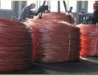 中山电缆回收一吨多少钱收购