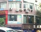 王牌路中天广场旁 旅馆宾馆 商业街卖场