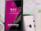 新款4.5寸欧奇之歌F9安卓智能手机Android系统国产手机批
