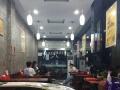 文昌街 酒楼餐饮 商业街卖场