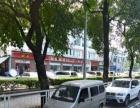 福田双地铁口商铺 8米宽门面 工商银行麦当劳肯德基
