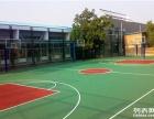 丙烯酸篮球场价格/1.5毫米丙烯酸球场南海篮球场施工