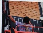 菏泽外墙清洗(不接家庭)高空刷漆防腐、石材翻新结晶