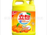 批发1.29kg正品立白洗洁精全网最低价量大从优