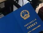 洛阳市助理工程师第三季度评审报名中