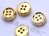 供应质量保证纺织辅料 塑料ABS电镀钮扣108  款式丰富 价格