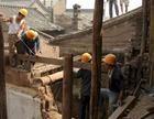 保定专业房屋拆除改造加固公司