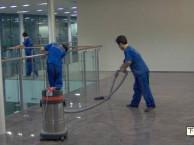 家庭日常保洁擦玻璃清洗地板等各种小零活