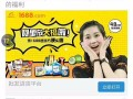 成都市锦江区今日头条投放渠道 精准营销