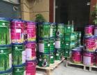 亿家天下漆加盟油漆涂料全国招商 贵州各地正在进行