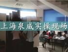 上海杨浦加工中心培训哪家强