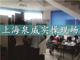 上海嘉定加工中心编程线上学习培训