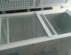 全新韩电冰柜低价出售